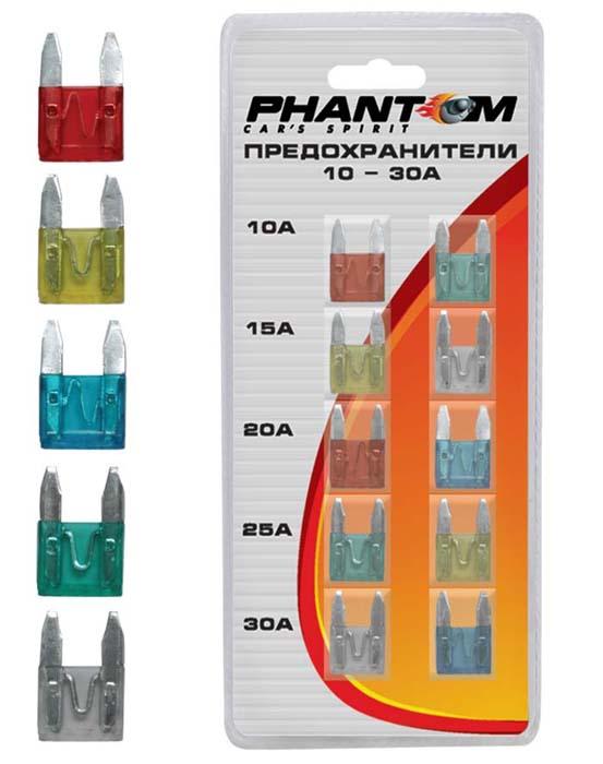 Предохранители Phantom, флажковые мини, 10 шт. PH5247 набор автомобильных предохранителей avs мини 25а 100 шт