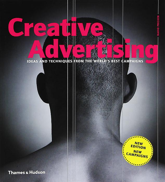 Creative Advertising the art of battlefield 1