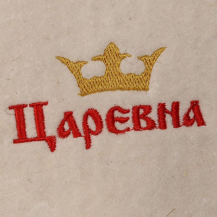 Приколы шкаф, царица картинка с надписью