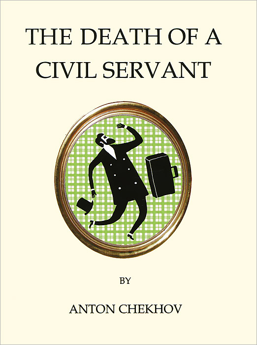 Death of a Civil Servant victorian america and the civil war
