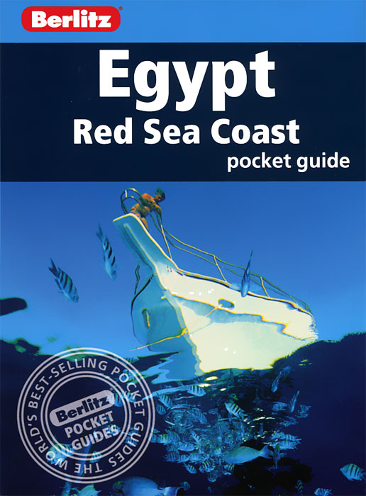 Egypt: Red Sea Coast: Berlitz Pocket Guide coral health and disease in the red sea egypt