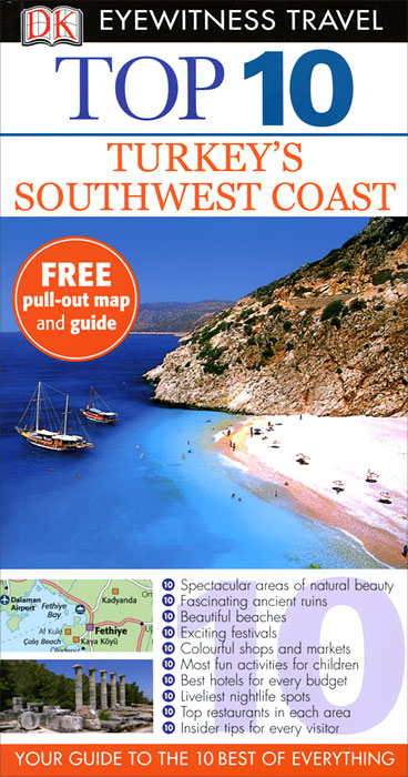 Фото Turkey's SouthWest Coast: Top 10 dk eyewitness top 10 travel guide scotland