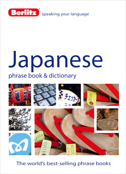 Berlitz: Japanese Phrase Book and Dictionary collins essential chinese dictionary