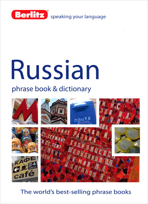 Berlitz: Russian Phrase Book and Dictionary russian phrase book