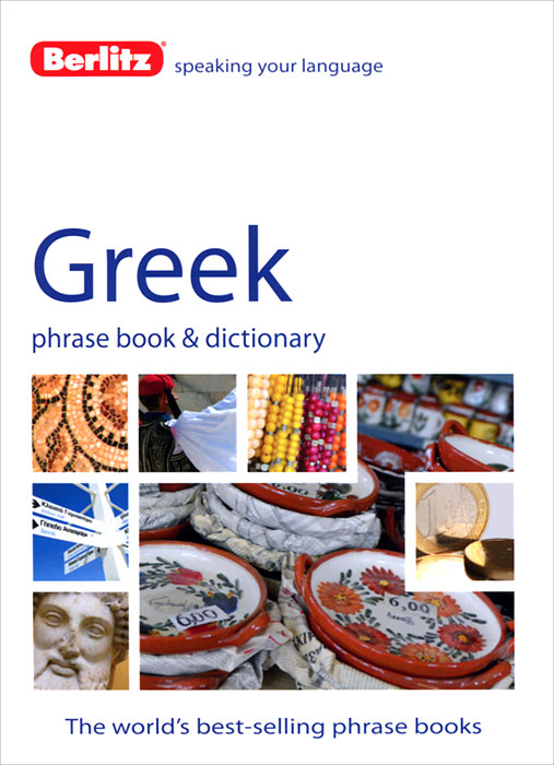 Berlitz Greek Phrase Book and Dictionary russian phrase book