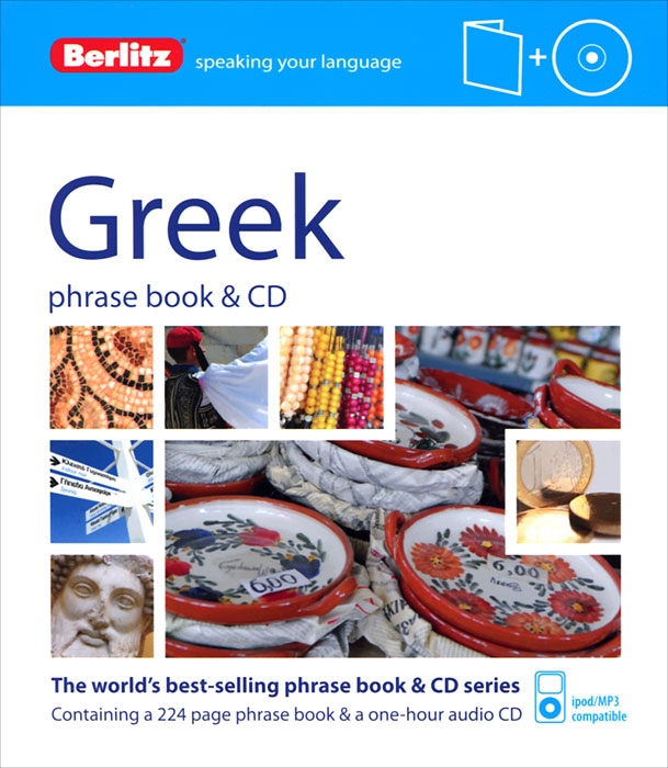 Greek Phrase Book (+ CD) russian phrase book