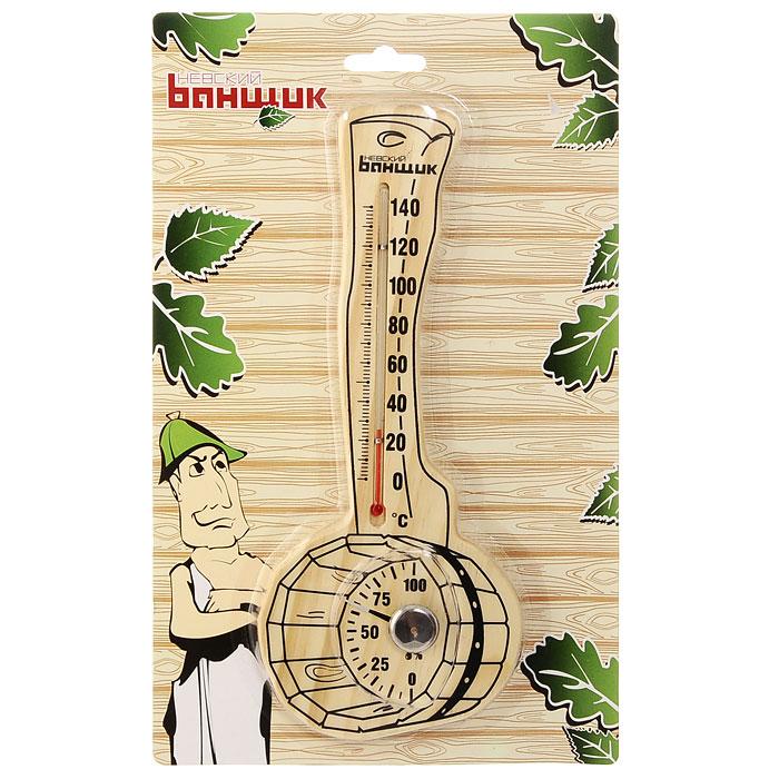 Термометр с гигрометром Черпак для бани и сауны, спиртовой