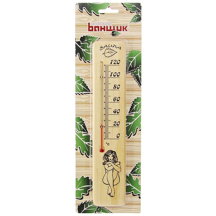 Термометр для бани и сауны Сауна леди, спиртовойБ-11583Спиртовой термометр для бани и сауны Сауна леди изготовлен из дерева и оформлен изображением девушки и надписью Sauna. Максимальная измеряемая температура - 120 градусов.Термометр Сауна леди классической формы незаменимый аксессуар для любой бани. Вы сможете контролировать температуру и наслаждаться отдыхом. Характеристики:Материал: дерево. Размер термометра: 25 см х 5 см х 1 см. Размер упаковки: 32 см х 10 см х 1,5 см. Изготовитель: Китай. Артикул: Б-11583.