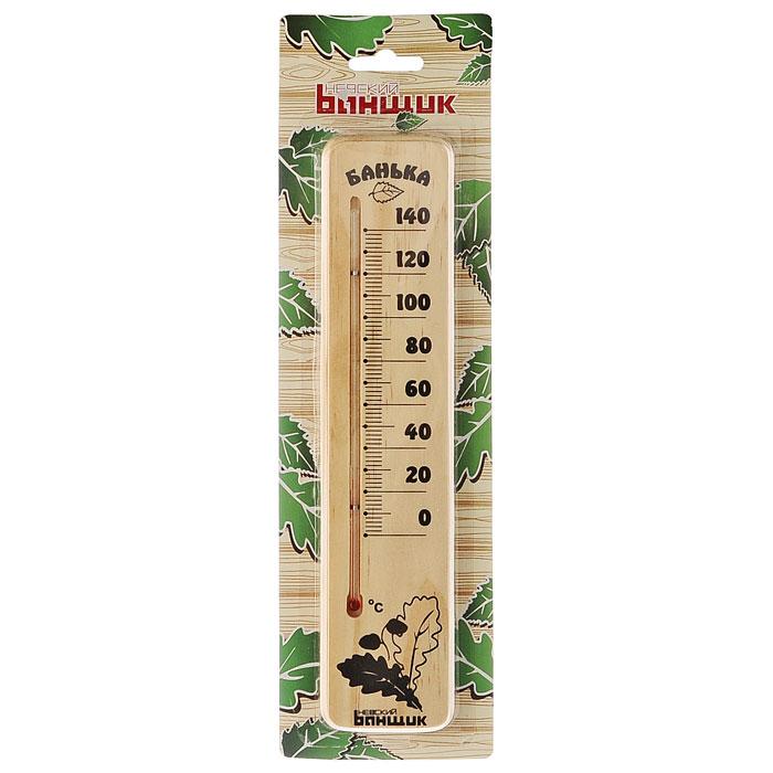 Термометр для бани и сауны Классика, спиртовойБ-11581Спиртовой термометр для бани и сауны Классика изготовлен из дерева и оформлен изображением дубовых листьев и надписью Банька. Максимальная измеряемая температура - 140°С.Термометр Классика классической формы незаменимый аксессуар для любой бани. Вы сможете контролировать температуру и наслаждаться отдыхом. Характеристики:Материал: дерево. Размер термометра: 28 см х 6 см х 1 см. Размер упаковки: 36 см х 10 см х 1,5 см. Изготовитель: Китай. Артикул: Б-11581.