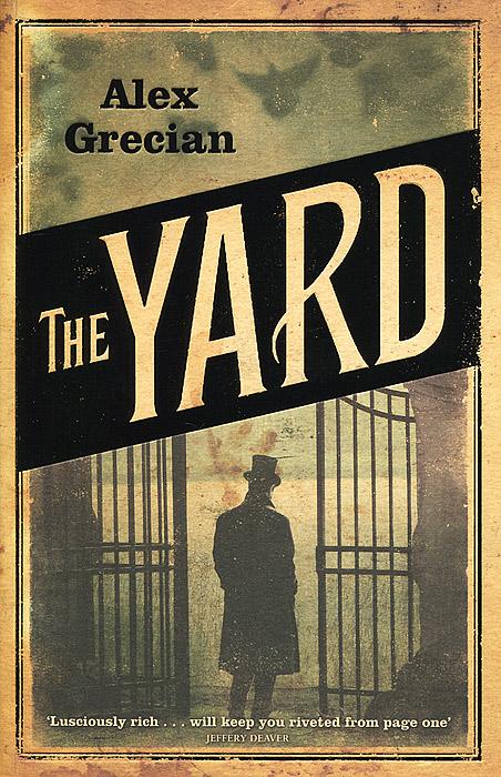 The Yard kingsley amis riverside villas murder