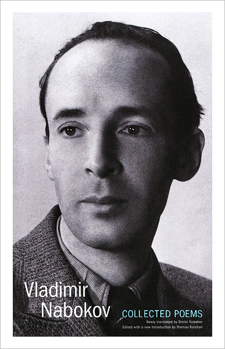 Vladimir Nabokov: Collected Poems the golden ring of russia vladimir suzdal