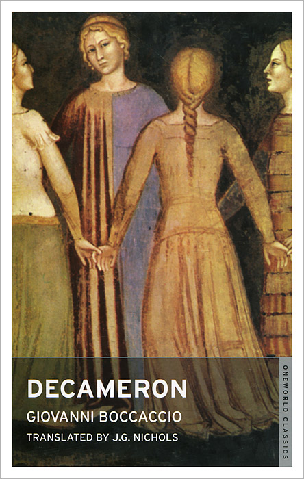 Decameron shakespeare w the merchant of venice книга для чтения