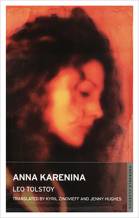 Anna Karenina leo tolstoy anna karenina