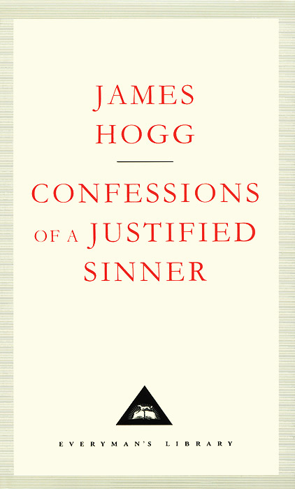 Confessions of a Justified Sinner confessions of a former bully