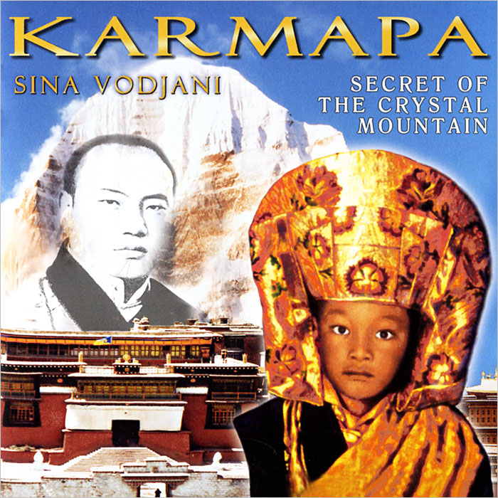 Sina Vodjani. Karmapa. Secret Of The Crystal Mountain