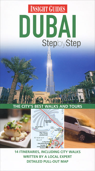 Step by Step Dubai lewis segall n mergers and acquisitions a step by step legal and practical guide