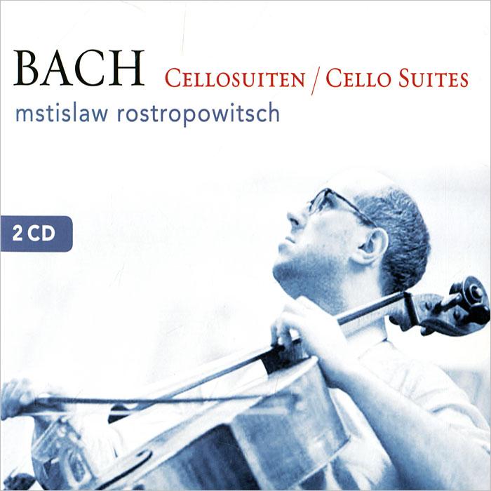 Мстислав Ростропович Mstislaw Rostropowitsch. Bach. Cellosuiten. Cello Suites (2 CD) smart suites