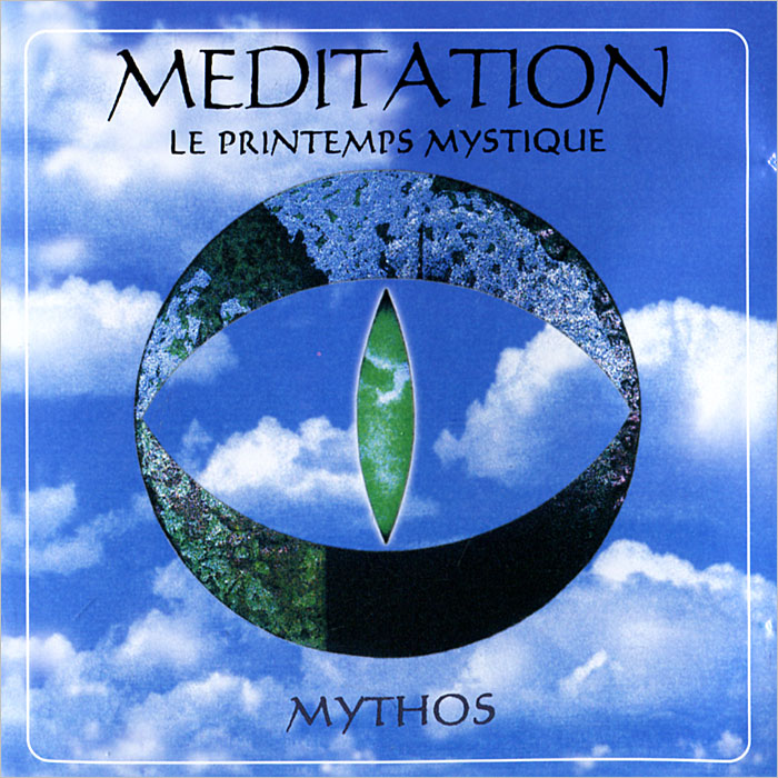 Mythos. Meditation Le Printemps Mystique