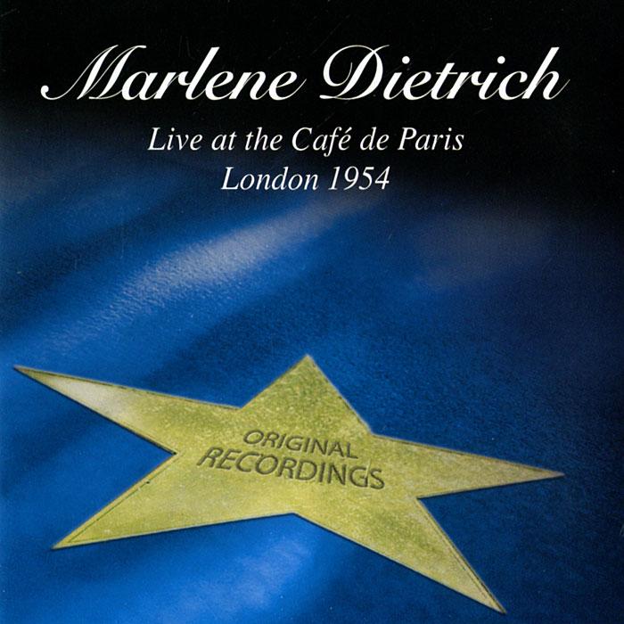 Марлен Дитрих Marlene Dietrich. Live At The Cafe De Paris-London 1954 photoshop cafe live