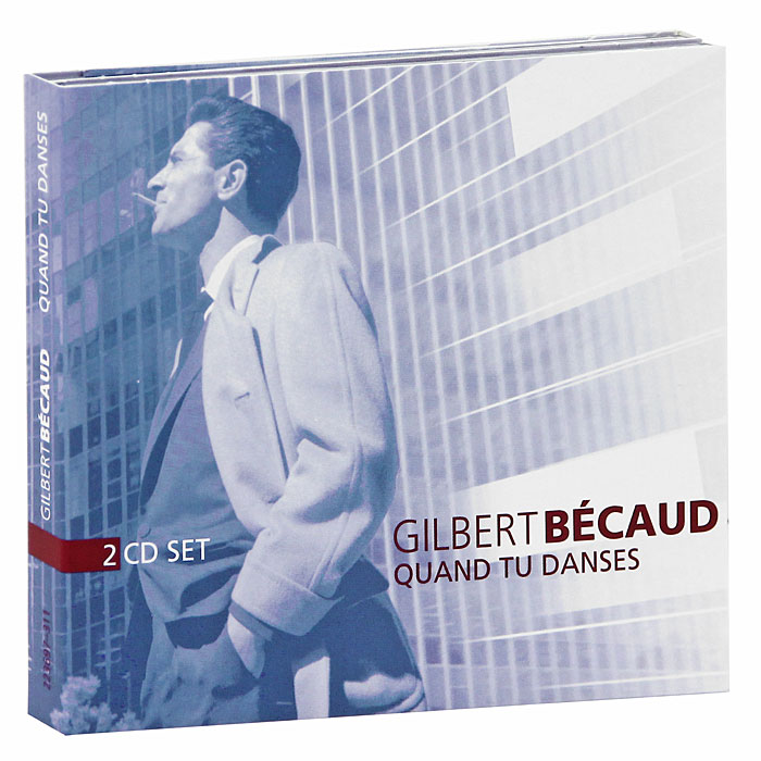 Gilbert Becaud. Quand Tu Danses (2 CD)