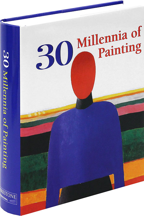 30 Millennia of Painting the art of movement alternative ways to conceptualize concepts
