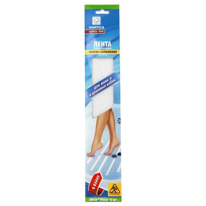 Лента противоскользящая Vortex для ванн и душевых кабин, 38 х 2 см, 6 шт22512Противоскользящая лента Vortex, выполненная из мягкого текстурированного полимера, предназначена для покрытия поверхностей в местах с повышенной влажностью - в ванной, душевых кабинах, банях, саунах, раздевалках, вокруг бассейнов. Безопасная, противоскользящая поверхность, высокая прочность и долговечность. Легко очищается бытовыми моющими средствами. Эффективно защищает от скольжения, падений и травм. Проста в применении.Характеристики:Материал: мягкий текстурированный полимер, (ПВХ) высокоэффективный клеящий состав. Ширина ленты: 2 см. Длина ленты: 38 см. Комплектация: 6 шт. Размер упаковки: 41 см х 7,5 см х 0,2 см. Изготовитель: Китай. Артикул: 22512.