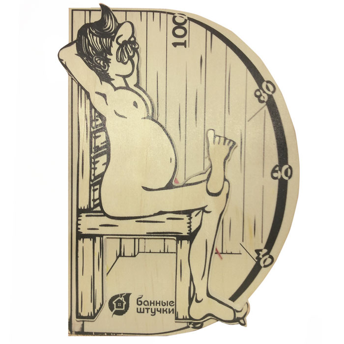 Термометр для бани и сауны В здоровом теле-здоровый дух. 1800318003Термометр для бани и сауны В здоровом теле-здоровый дух, выполненный из дерева, покажет температуру и не останется незамеченным для посетителей бани. Термометр декорирован фигуркой мужчины, сидящего на стуле. Максимальная измеряемая температура - 100°C. Русский человек любит ходить в баню, а особенно - париться. Однако следует иметь в виду, что превышение температур в парной приводит к определенным побочным эффектам - от головокружения и тошноты, до обострения хронических заболеваний. С термометром для бани и сауны В здоровом теле-здоровый дух вы сможете контролировать температуру и наслаждаться отдыхом. Характеристики:Материал: дерево, металл. Размер термометра: 19 см х 13,5 см х 3 см. Размер упаковки: 24,5 см х 14 см х 4,5 см. Изготовитель: Китай. Артикул: 18003.