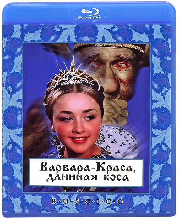 Варвара - Краса, длинная коса (Blu-ray)