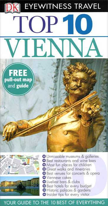 Vienna: Top 10 florida top 10 garden guide top 10 garden guides