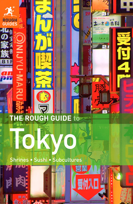 The Rough Guide to Tokyo all the bright places