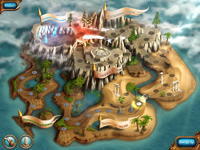 Legends of Atlantis. Исход Alawar Entertainment