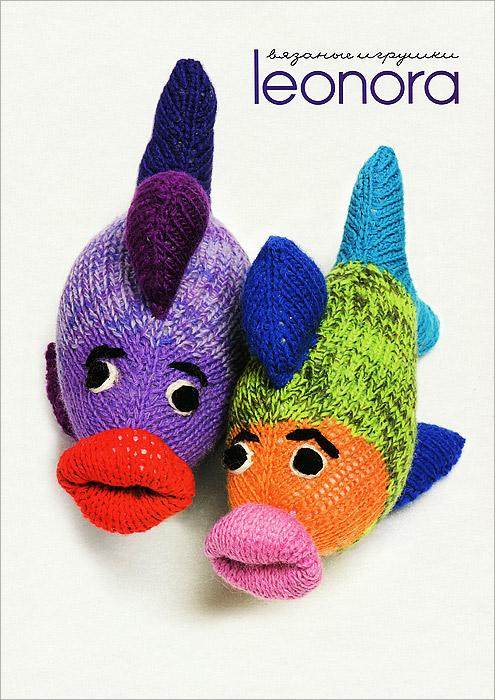 Леонора Балк-Погорельская Сяжи себя с другом. Книга по язанию , с инструкциями и иллюстрациями