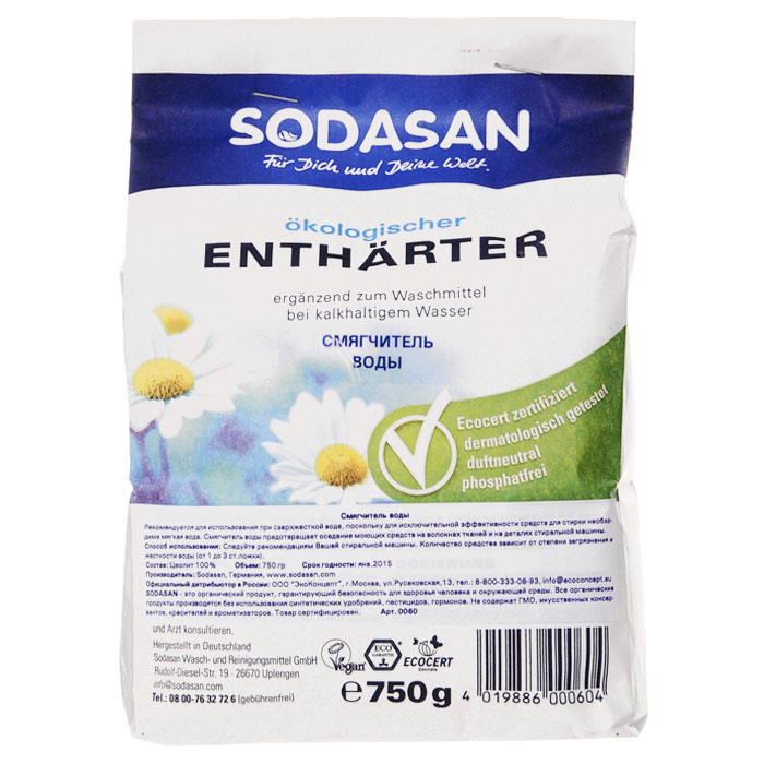 Смягчитель воды Sodasan, 750 г смягчитель тканей sodasan для быстрой глажки 750 мл