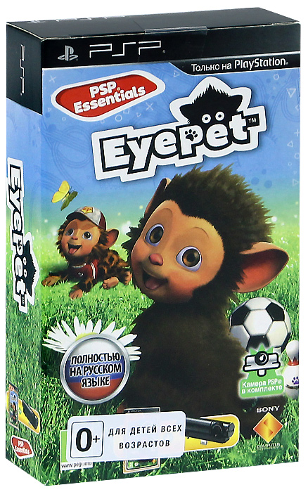EyePet. Essentials (игра + камера PSP) (PSP) eyepet move edition ps3