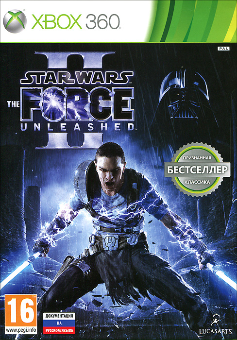 Star Wars: The Force Unleashed II. Classics (Xbox 360), LucasArts Entertainment