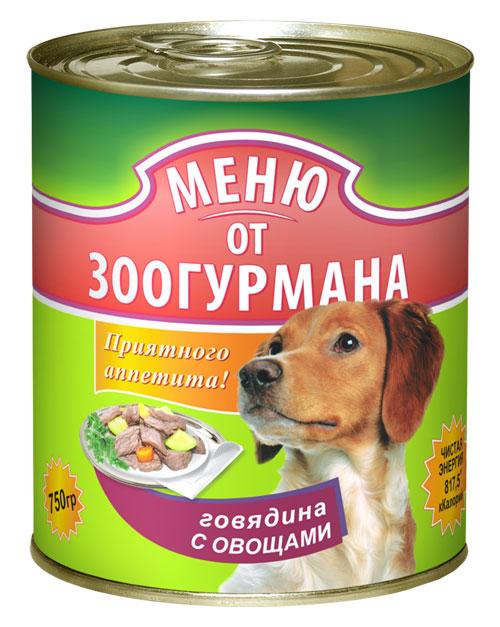 Консервы для собак Меню от Зоогурмана, с говядиной и овощами, 750 г консервы для собак зоогурман фрикадельки с телятиной 850 г