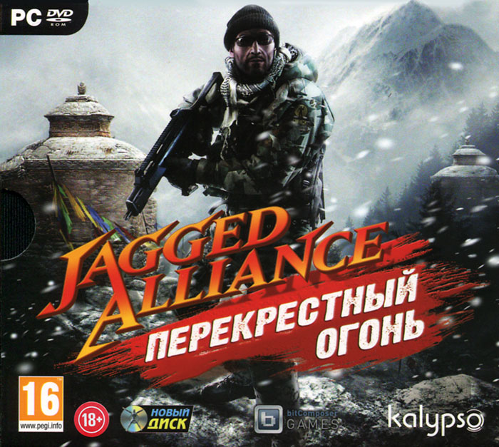 Jagged Alliance: Перекрестный огонь.  Дополнение Coreplay