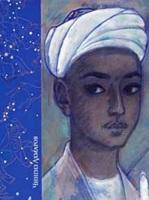 Чингиз Ахмаров [1912-1995] Cводный каталог произведений. каталог richardi