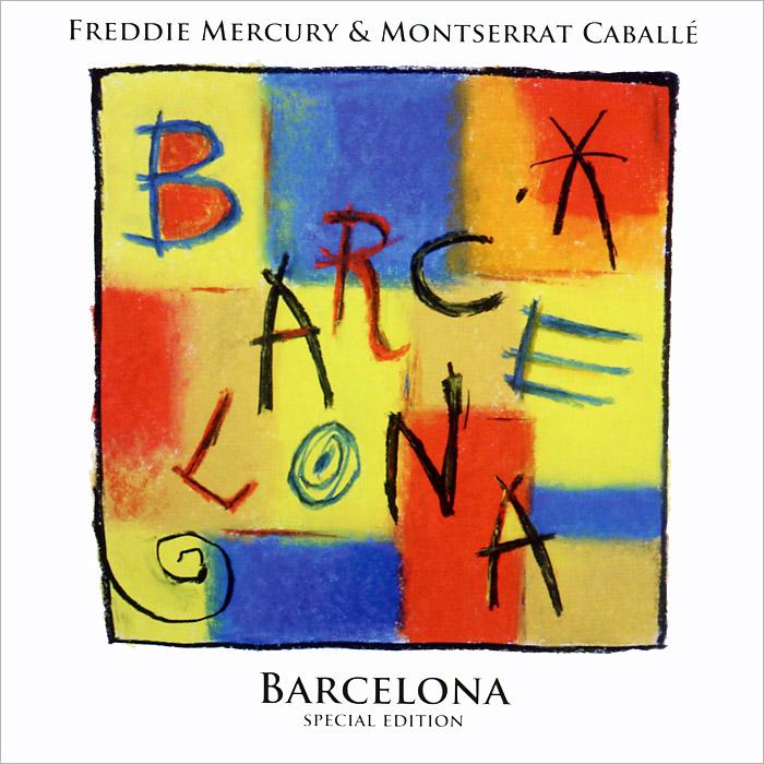 Фредди Меркьюри,Монтсеррат Кабалье Freddie Mercury & Montserrat Caballe. Barcelona