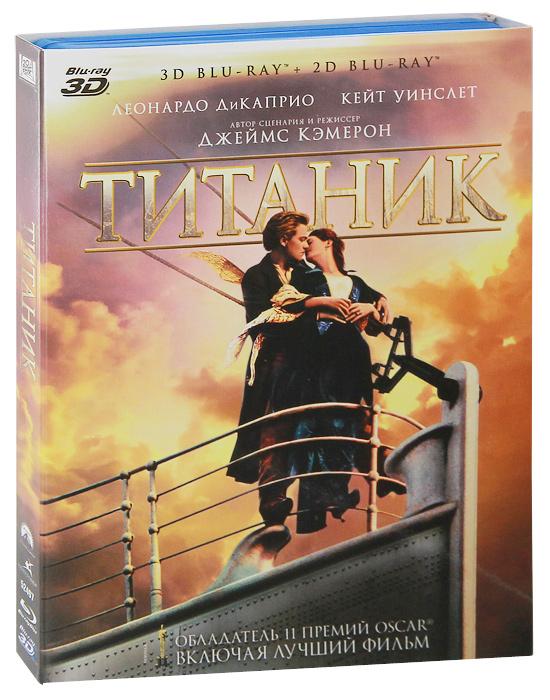 все цены на  Титаник 3D и 2D (4 Blu-ray)  онлайн