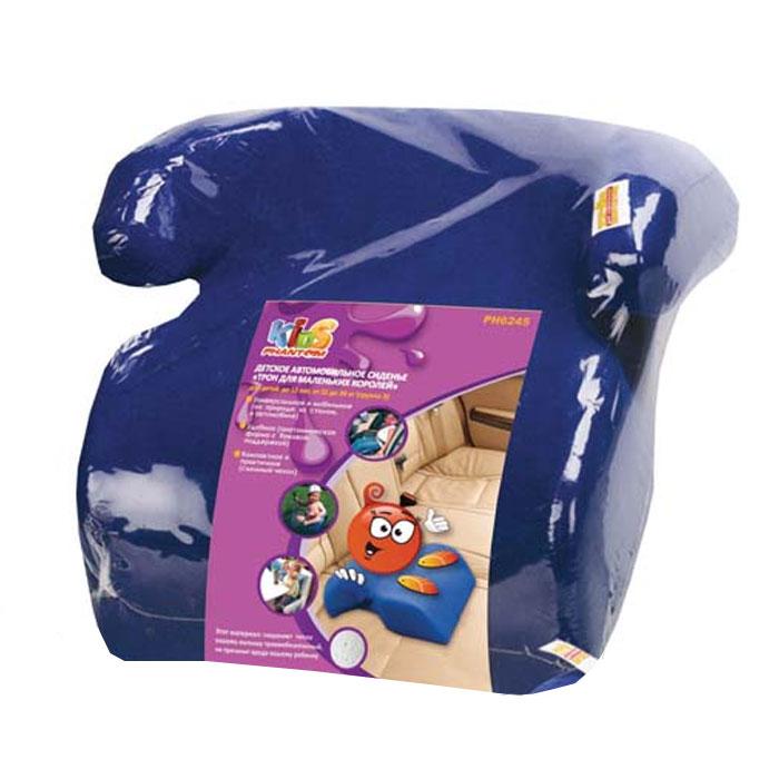 Phantom Kids Бустер Трон для маленьких королей, цвет: синий6245Детское автомобильное сиденье Phantom Kids Трон для маленьких королей изготовлено из пенополистирола и полиэстера - термоизоляционного и травмобезопасного материала, который сохранит тепло и не причинит вреда вашему ребенку. Сиденье предназначено для обеспечения дополнительного удержания детей при перевозке в транспортном средстве. Особенности детского сиденья Phantom Kids Трон для маленьких королей: Анатомическая форма с боковой поддержкой.Крепление ребенка штатными трехточечными ремнями безопасности.Съемный тканевый чехол.Сиденье легкое и удобное для переноски.Универсальное: можно использовать на природе, за столом, в автомобиле. Характеристики:Материал: пенополистирол, полиэстер. Возраст ребенка: до 12 лет. Рекомендуемый вес: 22-36 кг. Размер сиденья: 33 см х 33 см х 14,5 см. Производитель: Россия. Артикул: 6245. Уважаемые клиенты!Обращаем ваше внимание на незначительное изменение цвета товара. Поставка возможна в зависимости от наличия на складе.