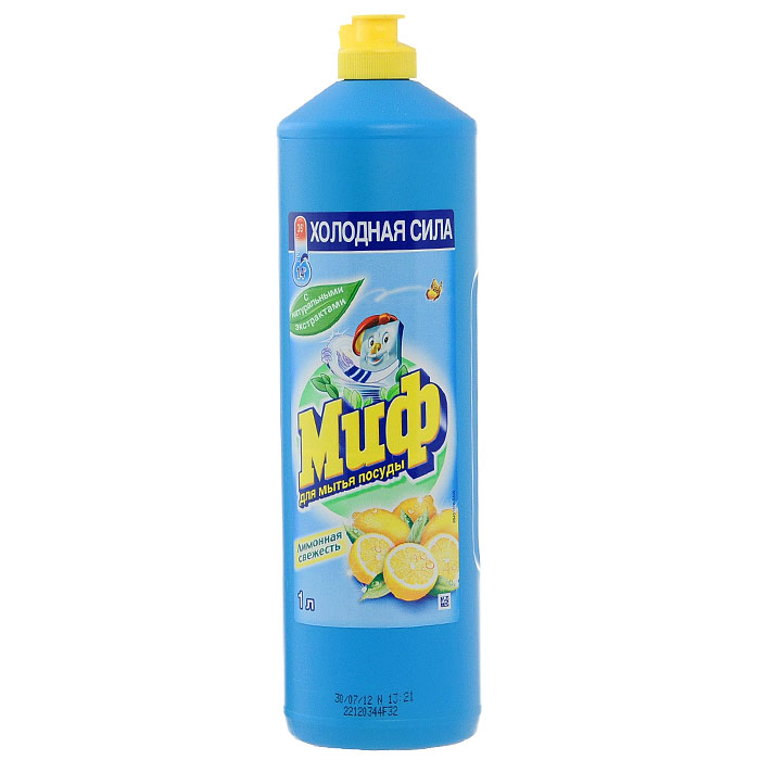 Средство для мытья посуды Миф, лимонная свежесть, 1 л средство для мытья посуды миф свежесть долины роз 500 мл