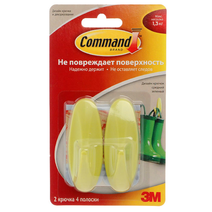 Легкоудаляемый крючок Command, средний, цвет: зеленый, до 1,3 кг, 2 штELL 031Легкоудаляемый дизайн-крючок Command с водоустойчивой системой крепления надежно держит и не портит стены. Теперь ваши вещи будут на видном месте и не потеряются. К крючкам прилагаются клейкие полоски. Перед применением рекомендуется очистить стену спиртом. Удалить красную подложку Command Adhesive с полоски, наклеить полоску на заднюю сторону аксессуара язычком вниз, крепко прижать и удалить черную подложку wall-side с полоски, крепко прижать аксессуар на 30 секунд. Благодаря этому, вы можете вешать полотенца и другие предметы там, где это вам удобно.Упаковка содержит 2 крючка, каждый из которых выдерживает нагрузку до 1,3 кг. Характеристики: Материал: пластик, бумага.Размер крючка: 8 см х 3 см х 3,5 см.Размер полоски: 7 см х 1,5 см.Максимальная нагрузка: 1,3 кг.Изготовитель:Россия.Артикул: XА-0048-366-08.