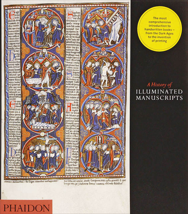 A History of Illuminated Manuscripts history of the conquest of peru with a preliminary view of the civilization of the incas комплект из 2 книг