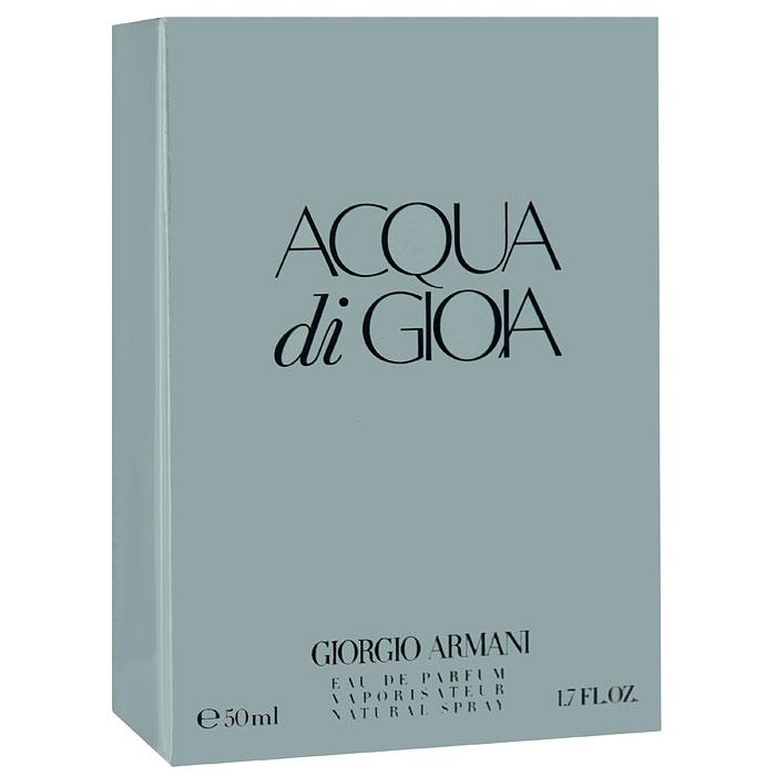 Giorgio Armani Acqua Di Gioia. Парфюмерная вода, женская, 50 мл giorgio armani парфюмерный набор мужской acqua di gio profumo 3 предмета