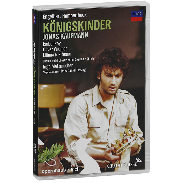 Engelbert Humperdinck, Kaufmann: Konigskinder fairy tale the little match girl style diy 3d foam jigsaw puzzle multicolored