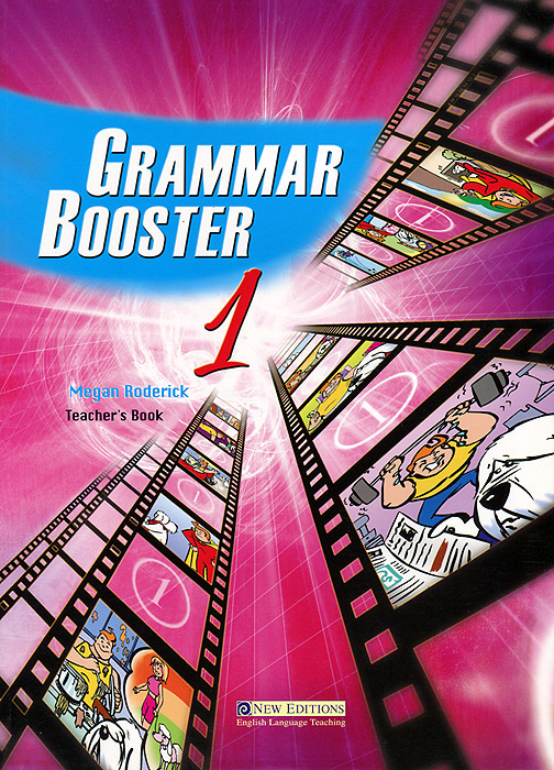 Grammar Booster 1: Teacher's Book цена 2017