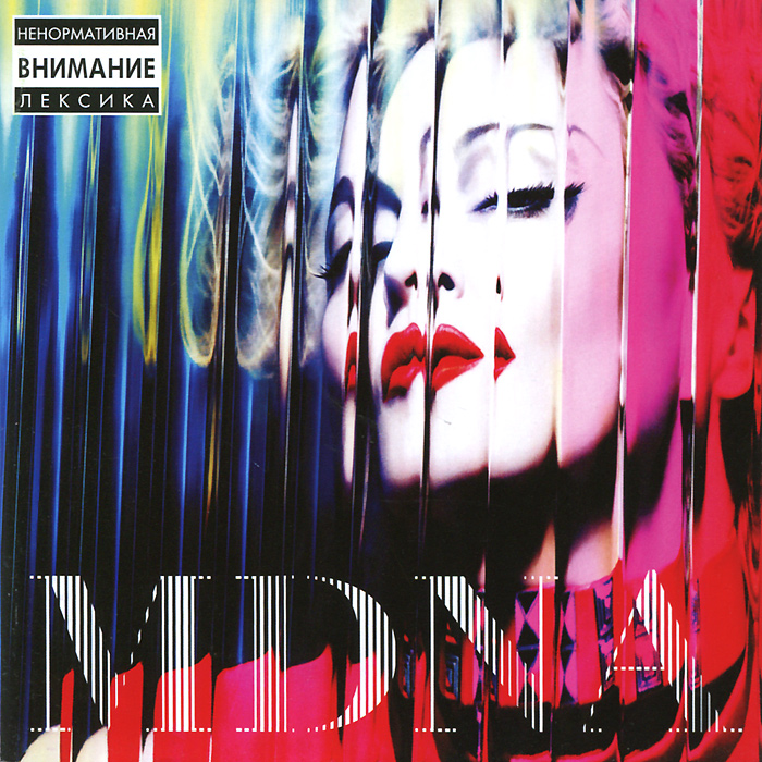 Фото - Мадонна Madonna. MDNA. Deluxe Edition (2 CD) cd led zeppelin ii deluxe edition