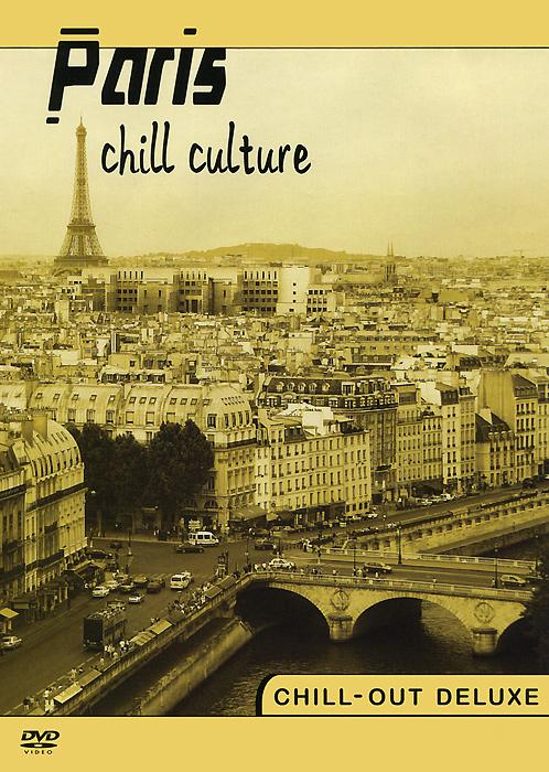 Paris: Chill Culture pete wilkinson unstoppable