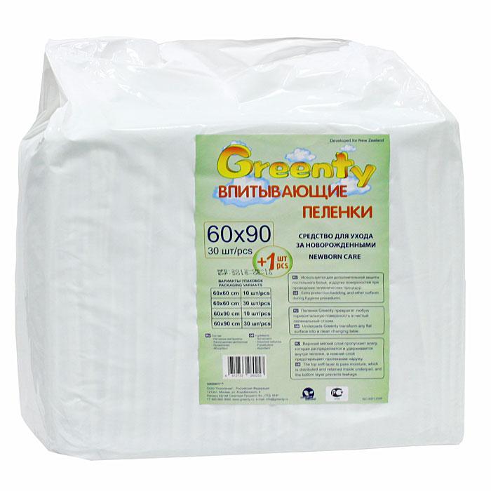 Одноразовые пеленки Greenty (Гринти), 60 см x 90 см, 30 шт одноразовые пеленки greenty гринти 60 см x 90 см 10 шт
